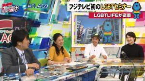 【追加募集】AVANCEオフ会@名古屋&大阪 限定2名様!
