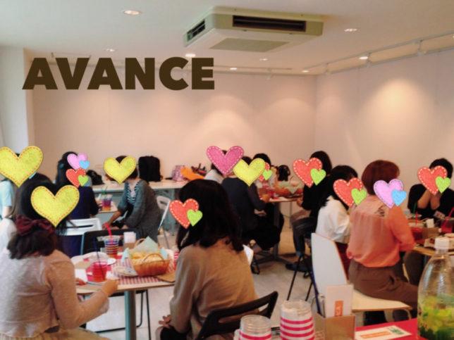 【残り2席】7月23日(日)シングルマザー&バツイチさんオフ会
