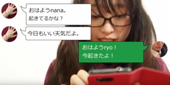 AVANCEアプリがドラマに使用されました(笑)
