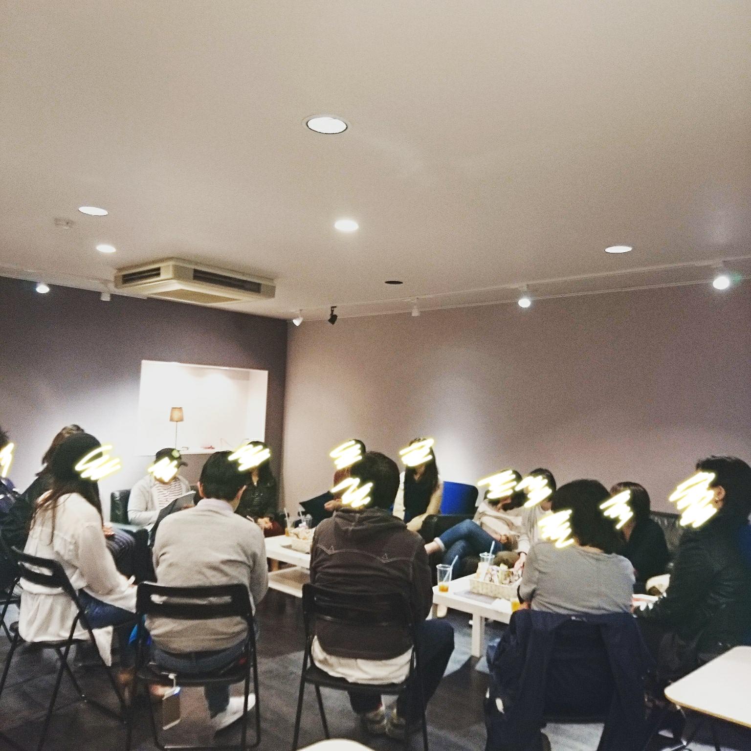 英語オフ会を終えて。
