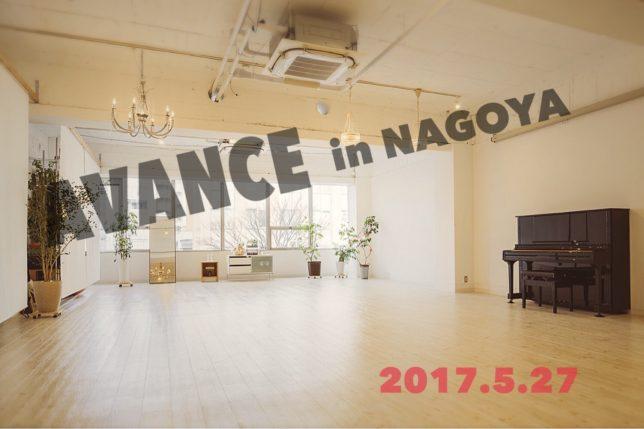 【嬉しい悲鳴】名古屋オフ会まもなく締め切り!!