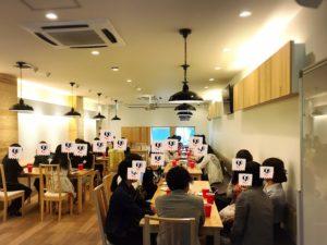 【大阪オフ会報告①】1部・2部で合計47名の参加者様、ありがとうございました。