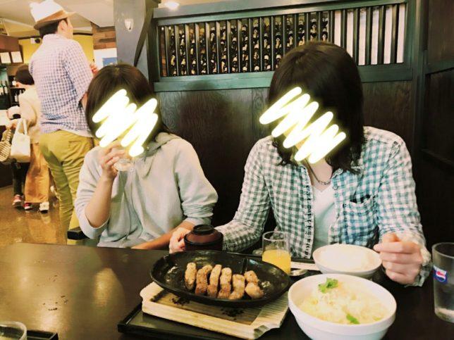 【名古屋・大阪ツアー】お小遣いはブログの更新回数