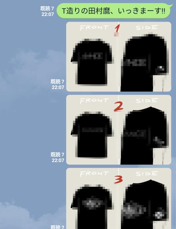 AVANCEのTシャツ、2017年バージョン作りました!