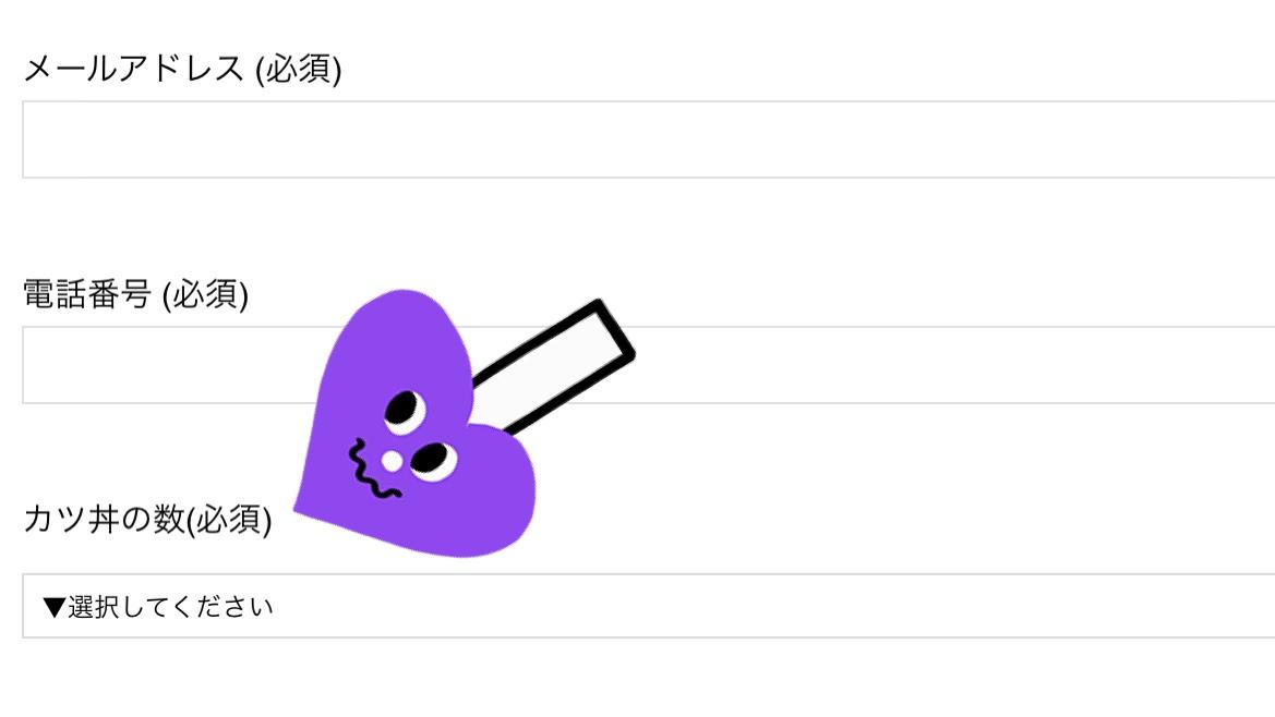 まさかのカツ丼オフ会、開催正式決定!