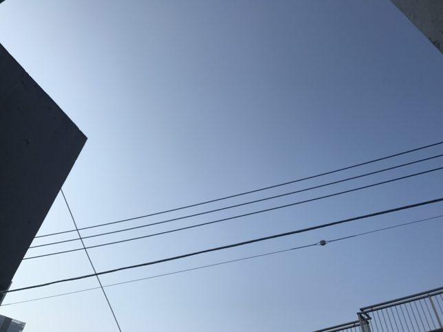 仙台オフ会へ向け出発