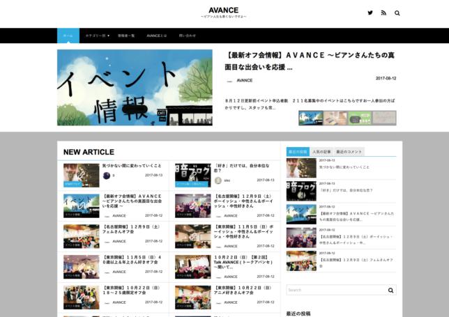 ブログ読者 1週間で3000人突破!!
