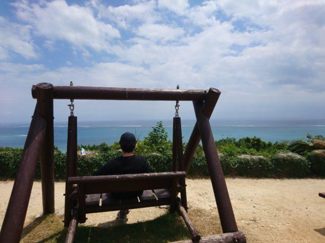旅行 in 沖縄