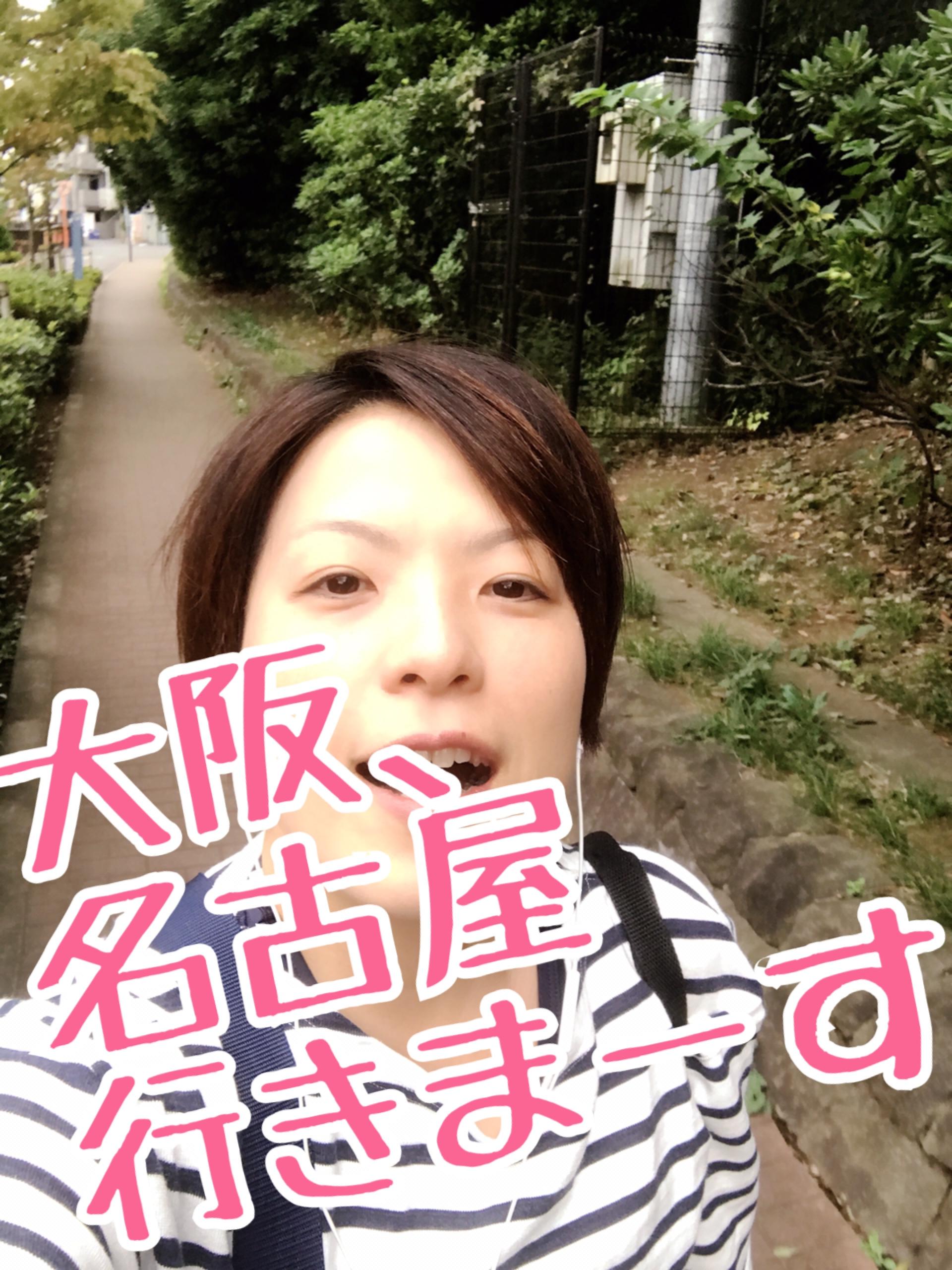 名古屋、大阪の前に。AVANCEアプリに集合
