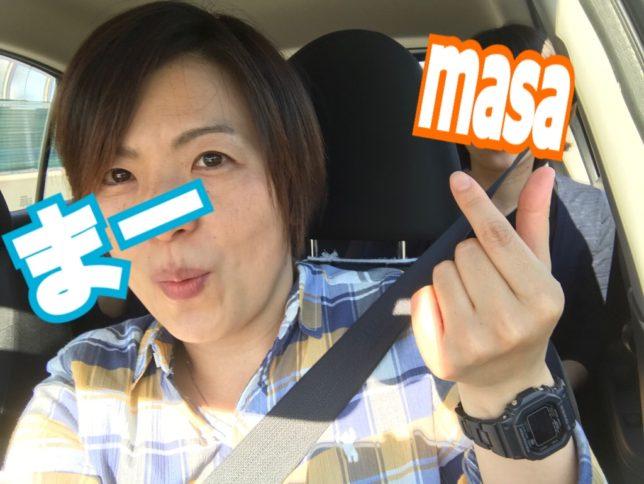 masa子、校歌を歌う
