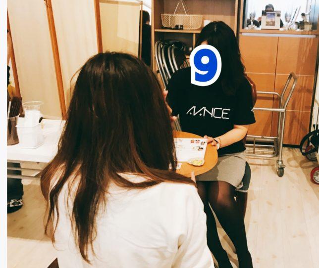 【オフ会報告】9はセク見習い診断士