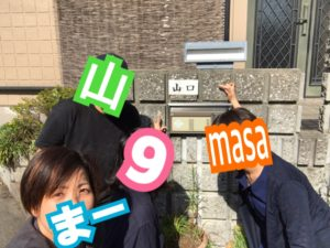 お土産【特別編】