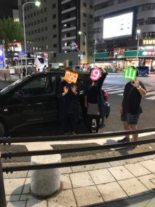 名古屋オフ会終了して、、