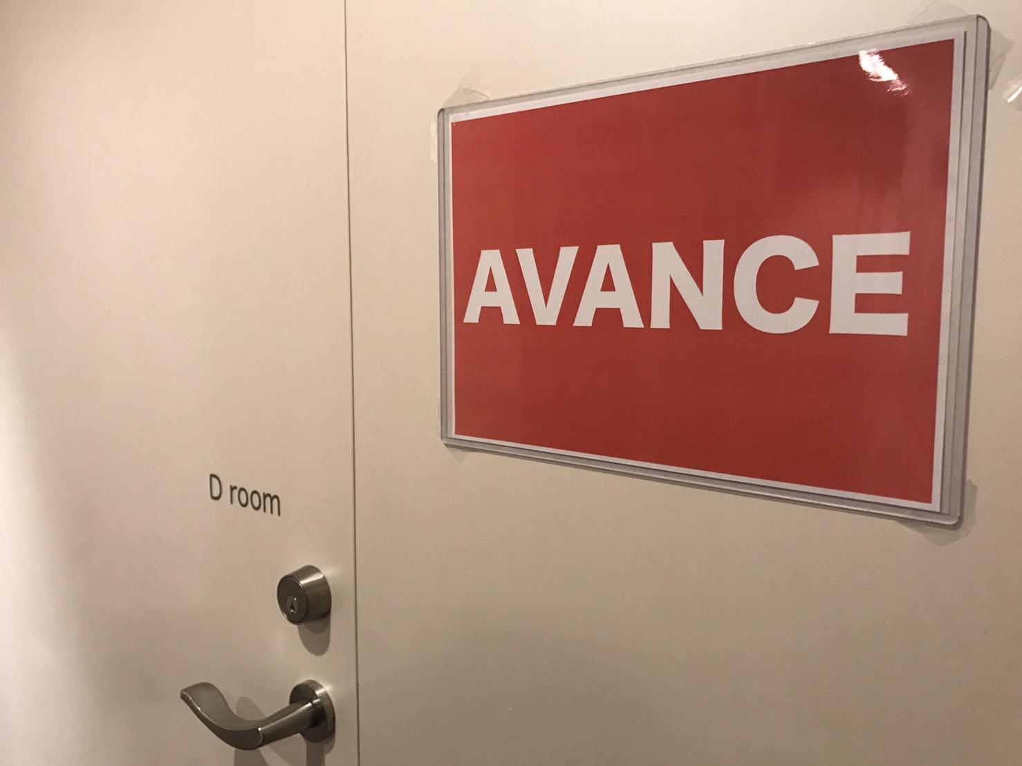 8月4日(日)【第4回】Talk AVANCE ( トークアバンセ ) 〜聞いて&聞かせて みんなの恋愛〜
