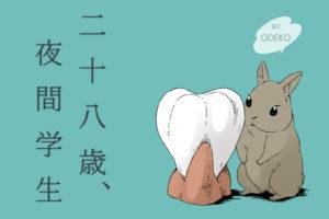 【タチさん側15名満席】5月26日(土)ボイ・中性さん&ボイ・中性好きさんオフ会@名古屋