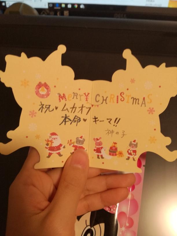 神の子サンタさんからの贈り物