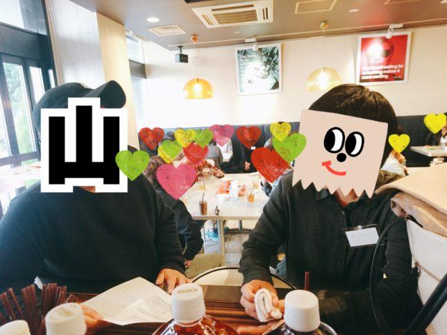 【オフ会報告】なんで三重から東京のオフ会に来てるの!?