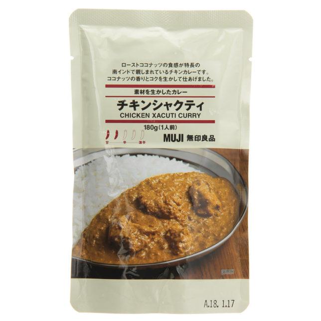 無印カレー23種類69個を購入!!