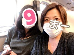 弾丸大阪オフ会に出発!