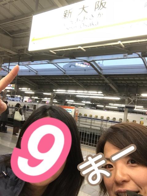 【大阪羨ましいlive】今度行ったら…