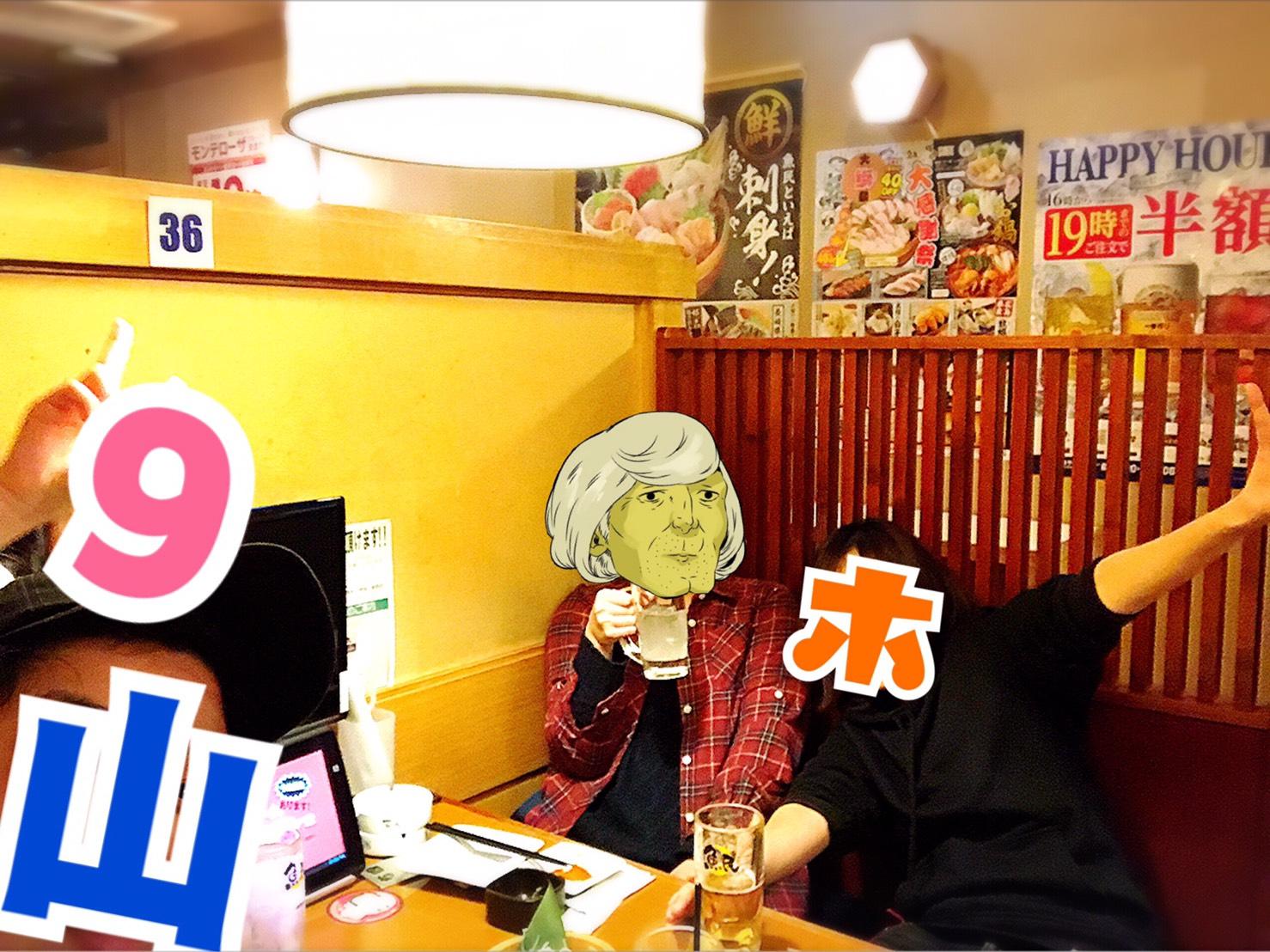 名古屋オフ会でカップルになりました