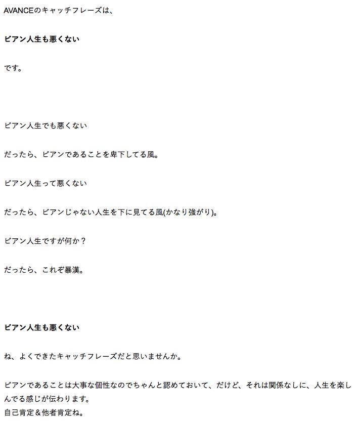 自動翻訳機「まーさん」