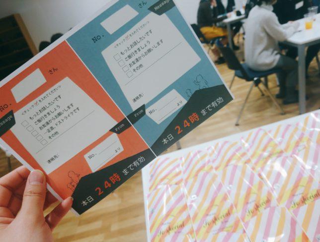 【オフ会Live】最後のシンデレラカード?