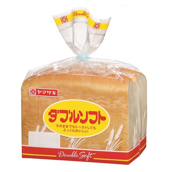 【応募者10名突破】初開催!AVANCE春のパン祭りオフ会