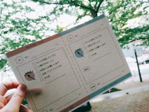 ※残り3席※【名古屋開催】5月26日(土)フェムさんオフ会