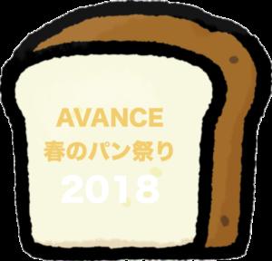 ※ 残り1席 ※【大阪開催】5月27日(日)フェムさんオフ会