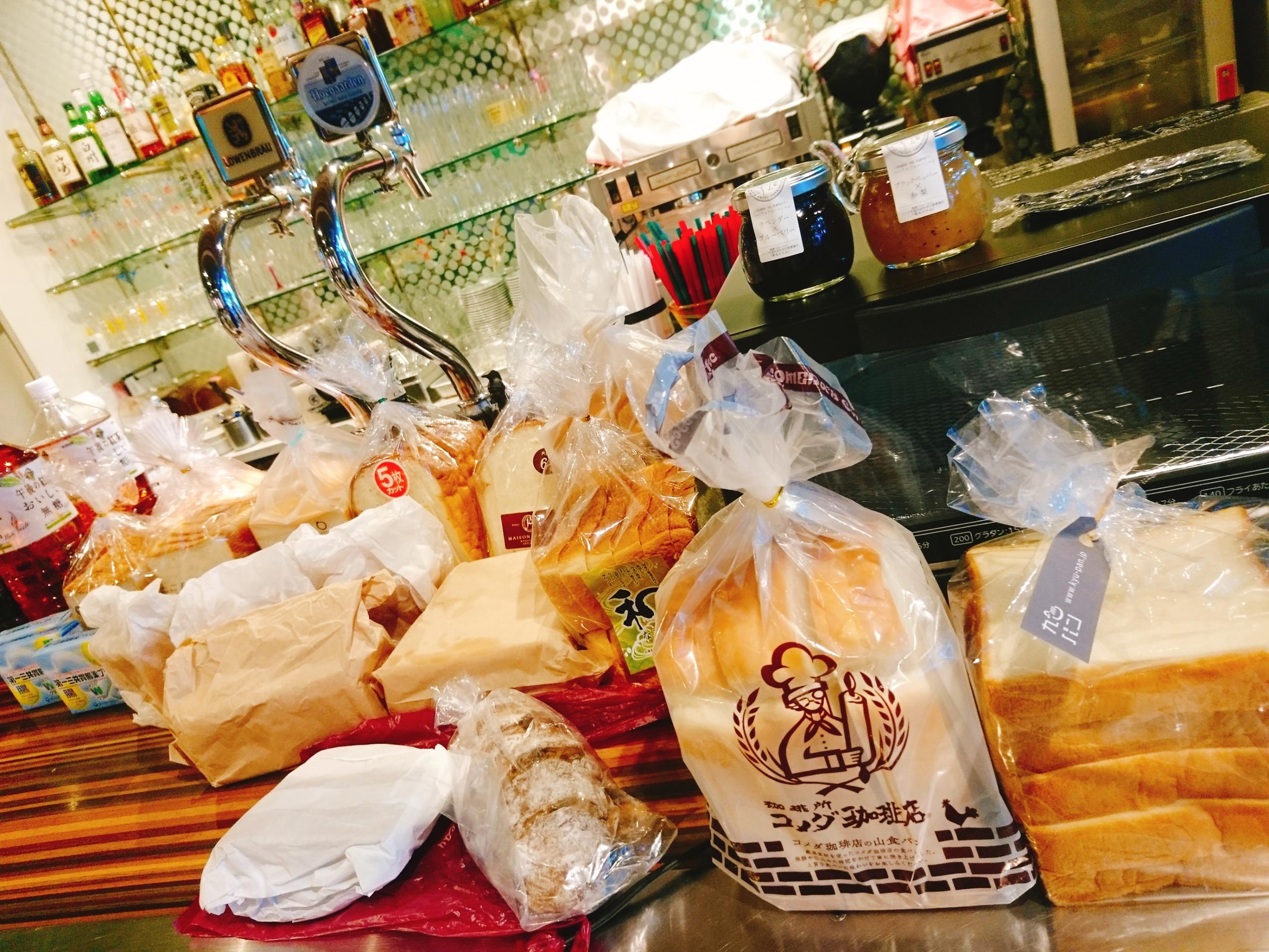 【オフ会live】オフ会中にパンが集まる