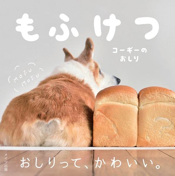 パンは焼かない派です