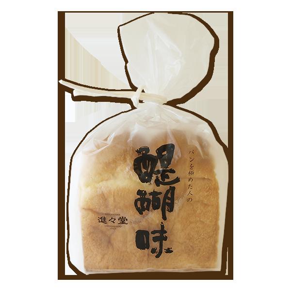 あの2人が京都から持ってきてくれるパンが決まったそうです