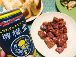 九州限定のアレの味