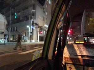 【大阪開催】5月27日(日)フェムさん限定オフ会