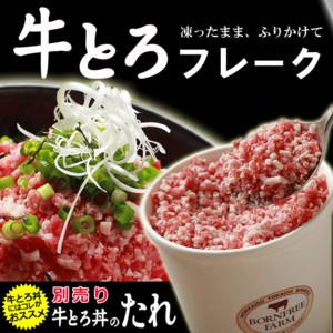 """大阪には""""美女と野獣カップル""""が多い!?"""