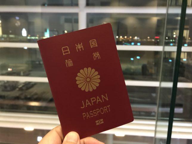 台湾へ出発!