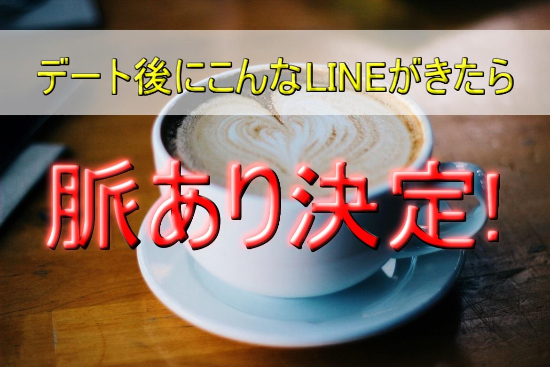 【オフ会報告】1テーブル20分のグループトーク