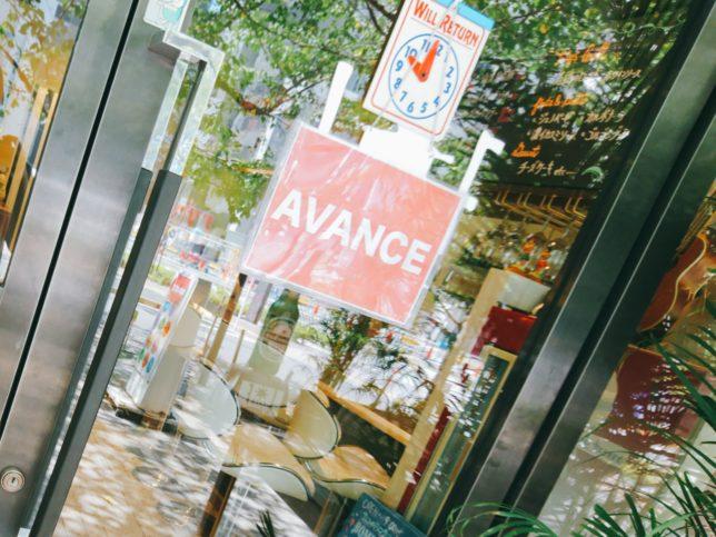【Talk AVANCE報告】失恋の特効薬