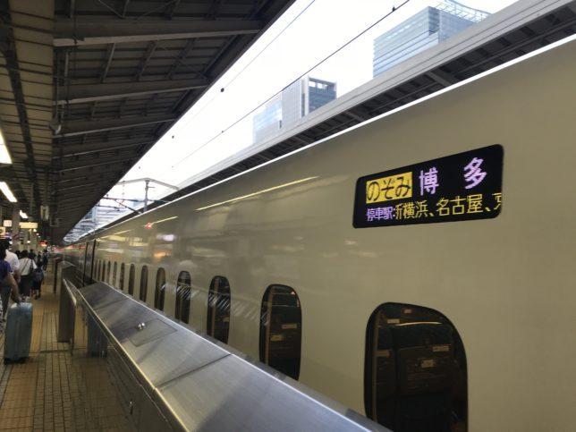 今回は新幹線移動