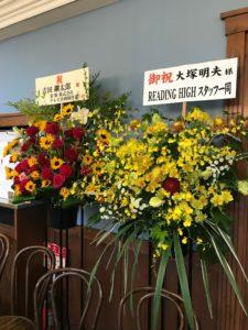 【初開催】名古屋で年代別オフ会