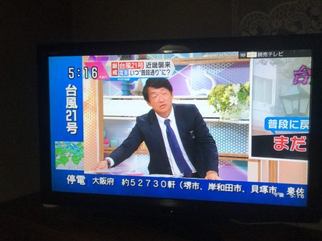 関西のテレビって…やっぱり面白い