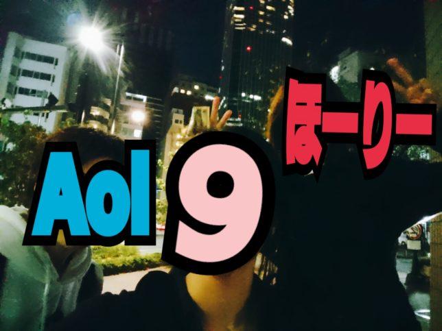 【新米オフ会報告】怒涛の4時間