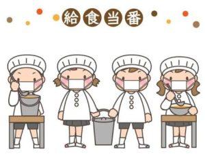 濃〜〜〜〜い泥の味