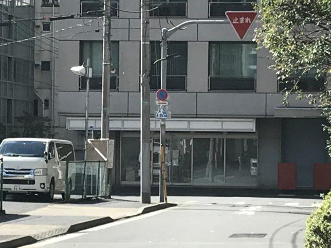 【オフ会Live】まさかの閉店