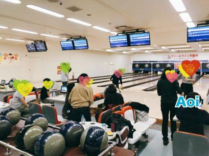 【ボーリングオフ会報告】ビアン17人で投げる!