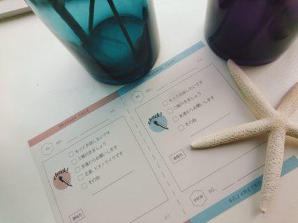 【オフ会報告】名古屋で初めての年代別オフ会