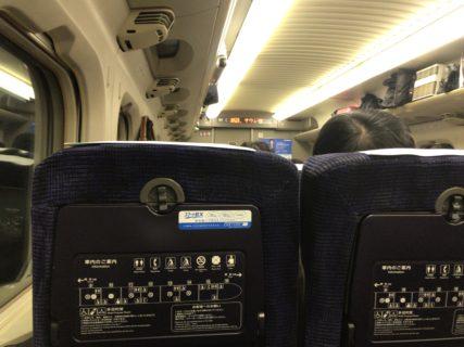 🚅東京へ…