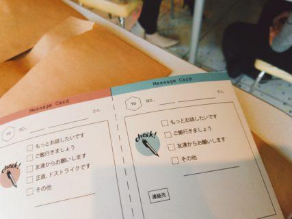 【オフ会Live】2部スタート