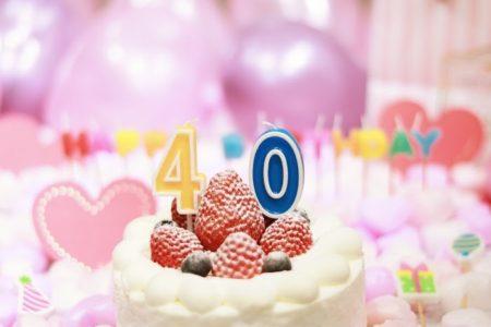 ついに!本日から40代!!